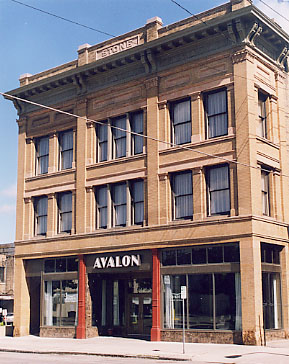 Avalon Events Center.